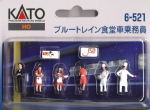 Kato 6-521 Figure Set Dining Car Crew Blue Train